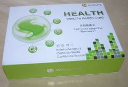 HEALTH Card (set 2ks)