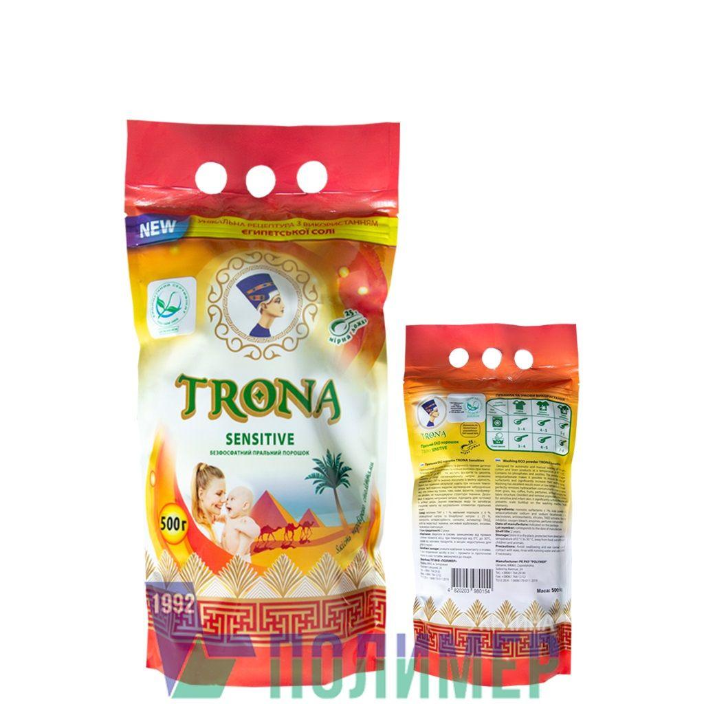 Trona prací prášek Sensitive 1,5kg - universální bezfosfátový prací prášek na dětské a jemné prádlo. Polymer Ukrajina