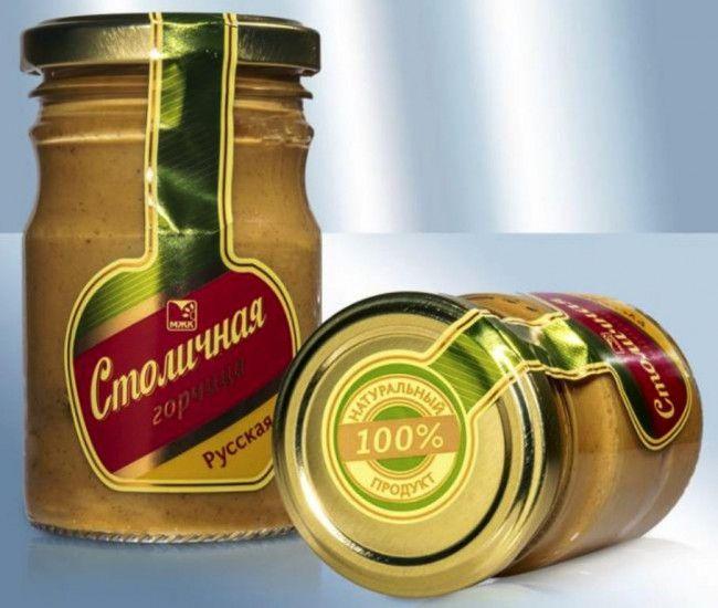 Hořčice Stoličnaya Russkaya 195g palivá