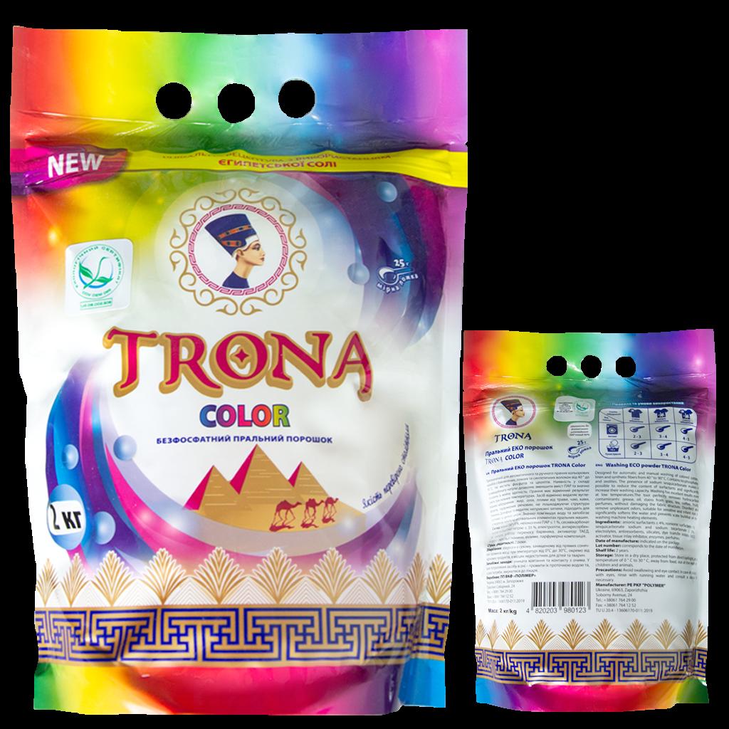 Trona prací prášek Color 2,0kg - universální bezfosfátový prací prášek na barevné prádlo Polymer Ukrajina