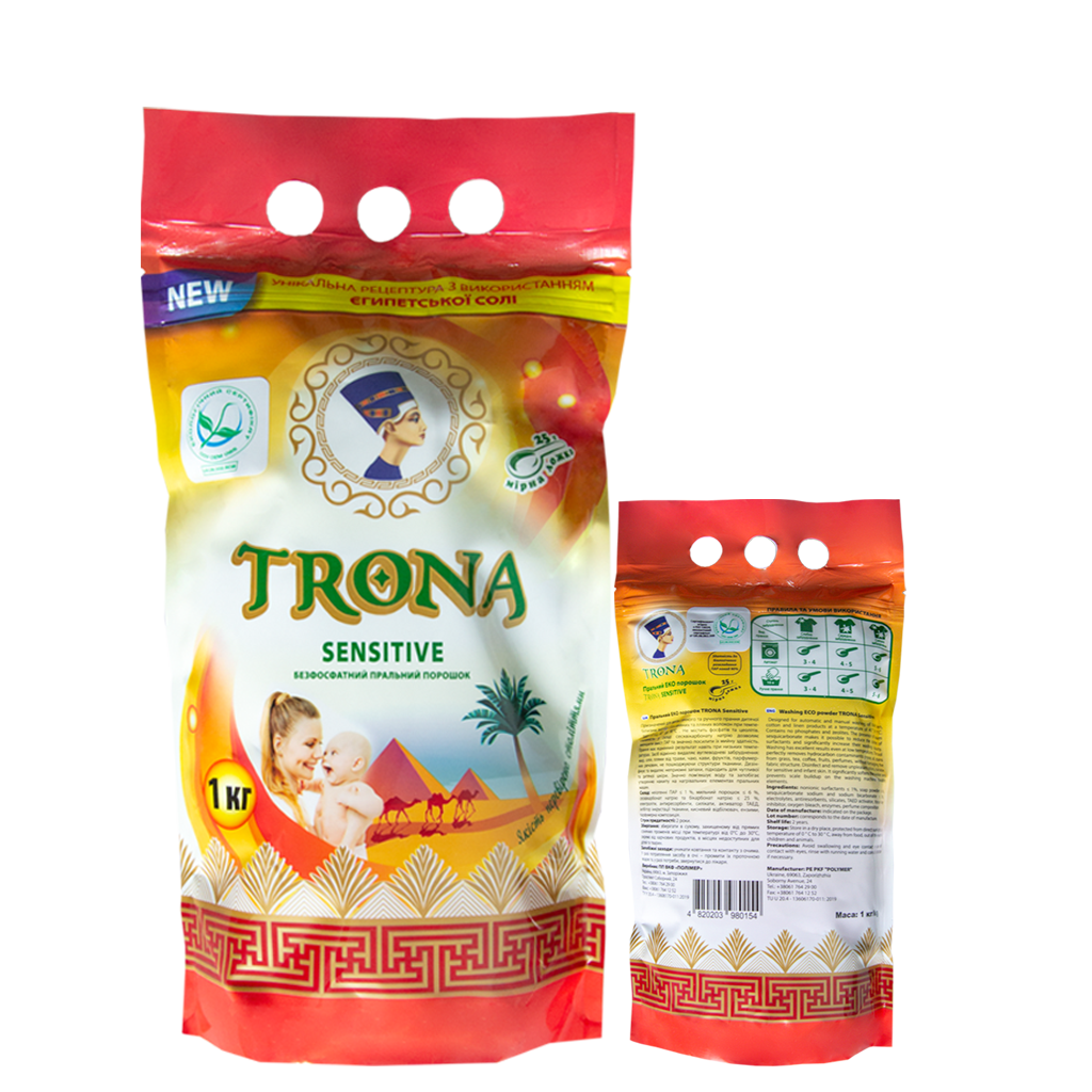 Trona prací prášek Sensitive 1,0kg - universální bezfosfátový prací prášek na dětské a jemné prádl. Polymer Ukrajina