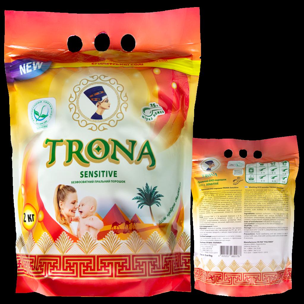 Trona prací prášek Sensitive 2,0kg - universální bezfosfátový prací prášek na dětské a jemné prádlo. Polymer Ukrajina