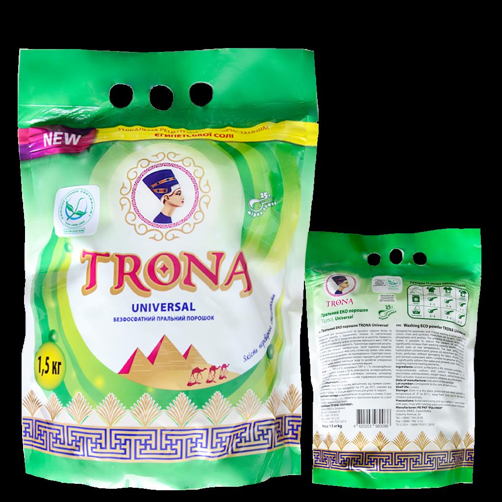 Trona prací prášek Universal 1,5kg - bezfosfátový prací prášek na bílé i barevné prádlo Polymer Ukrajina