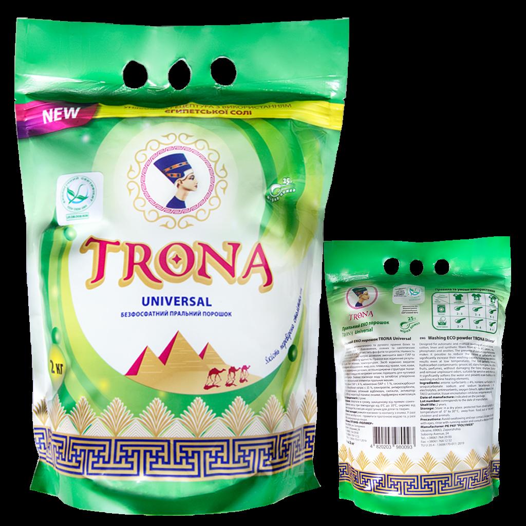Trona prací prášek Universal 2,0kg - bezfosfátový prací prášek na bílé i barevné prádlo Polymer Ukrajina